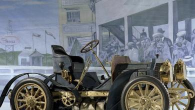 Photo of Há 120 anos nascia a única marca com nome feminino: já adivinhou qual é?